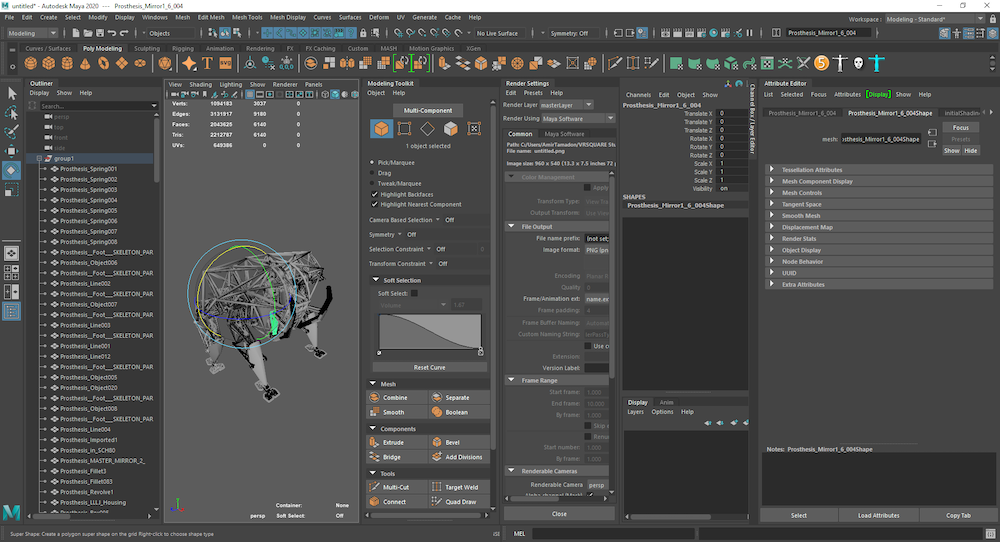 Screenshot-of-Maya-complex-UI